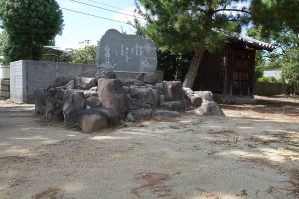 京極高或公歌碑